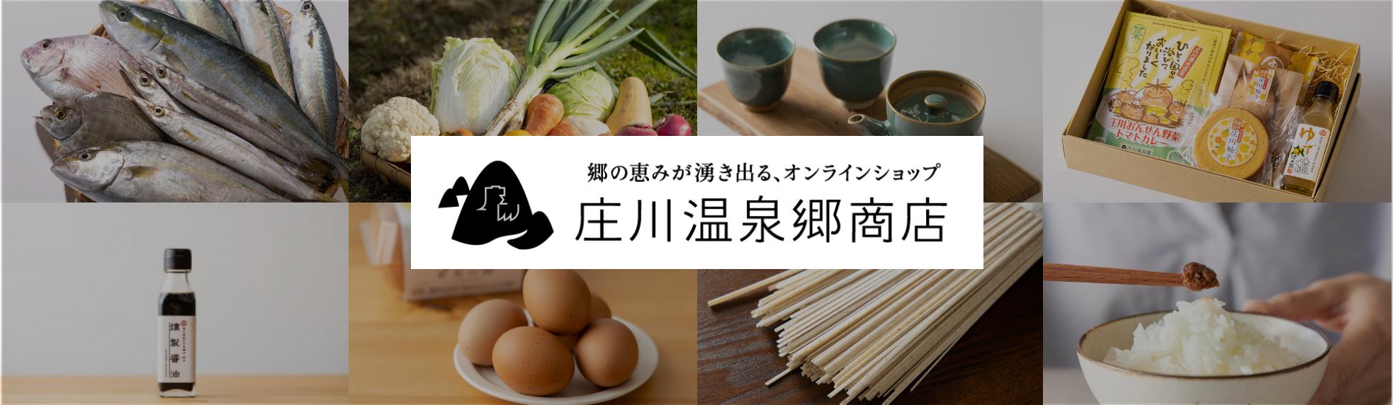 食べる、飲む、伝統工芸、雑貨etc BUY LOCAL